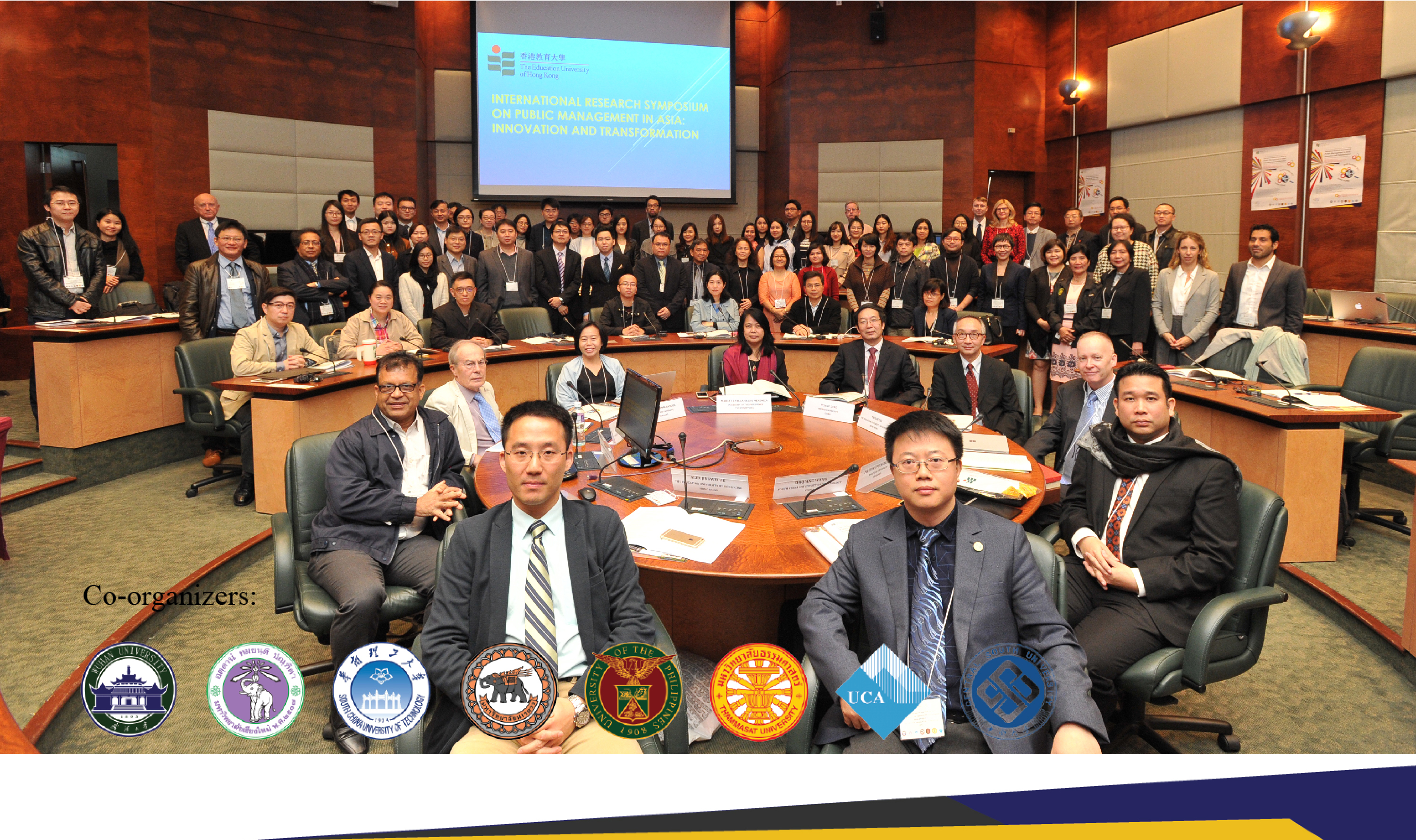 NCPAG co-organizes int'l symposium on public management in Asia